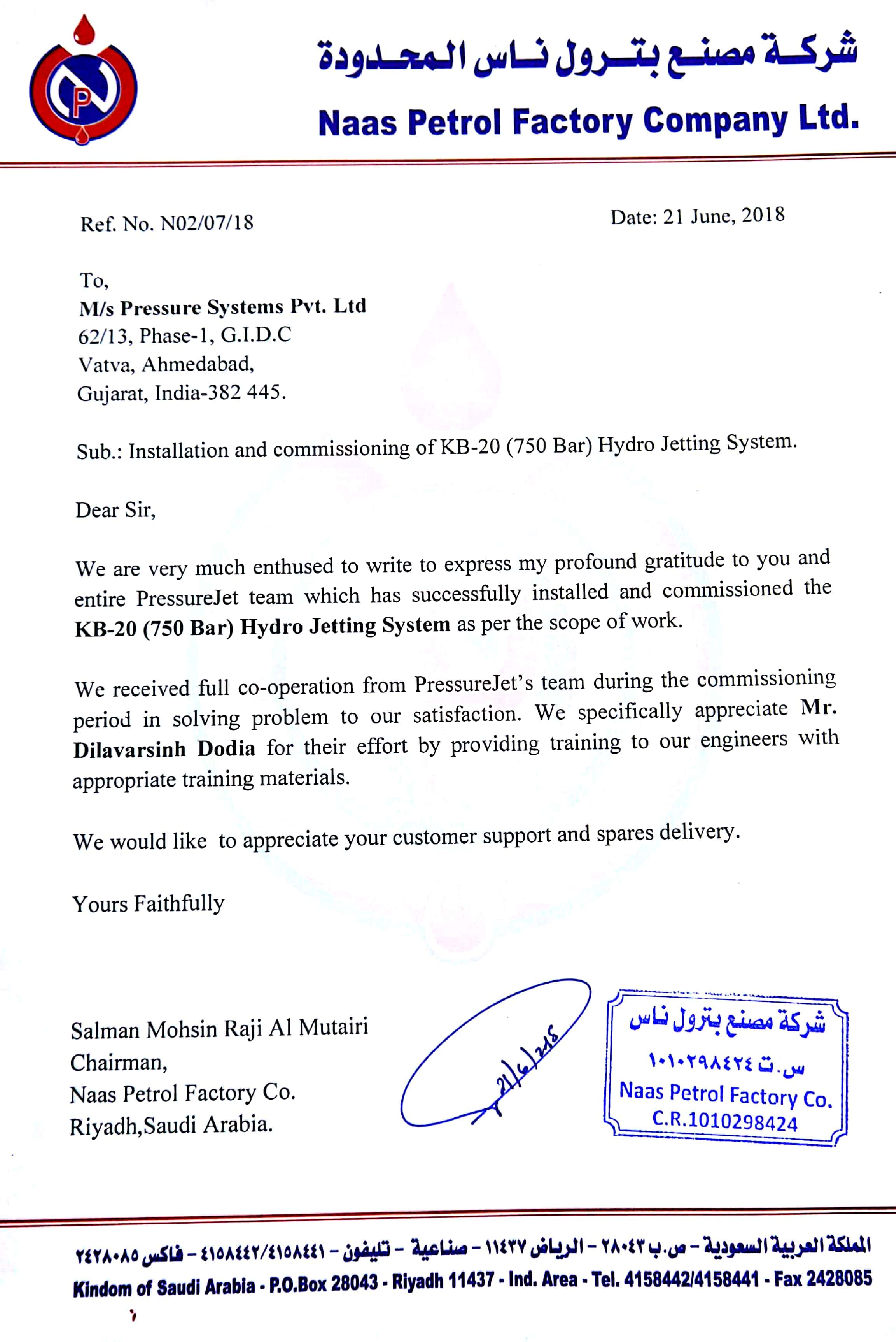 Naas Petrol Factory Company Ltd.- Saudi Arabia (Letter of appreciation certificate)